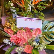 item_fuda04