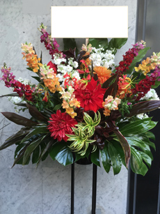 20000円のスタンド花
