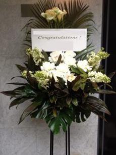25000円のスタンド花