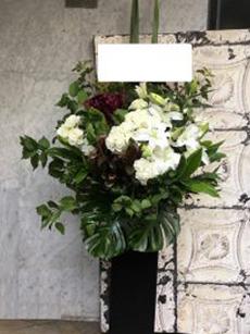 50000円のスタンド花