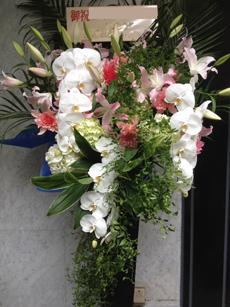 80000円のスタンド花