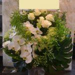 開院祝い祝い花