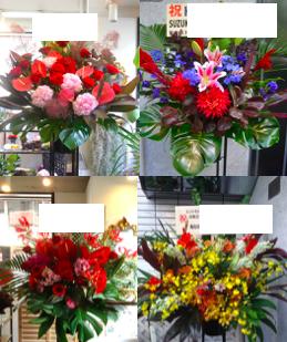 15000円の祝い花