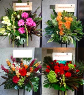 20000円の祝い花