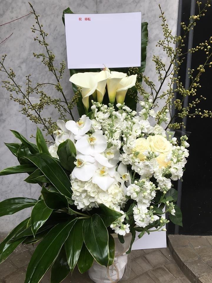 アオモジを使った祝い花