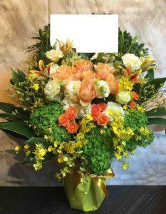 オレンジ・黄色系豪華な祝い花
