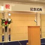 shikiten_flower