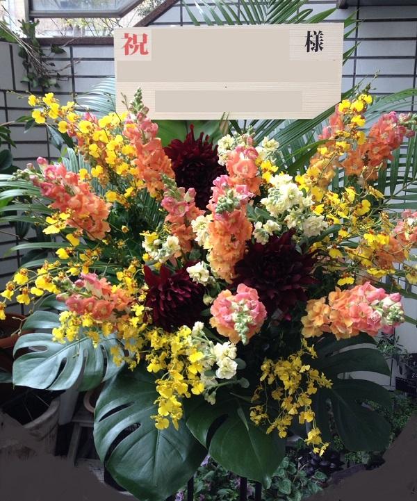 stand-flower