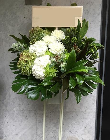 stand-flower-white