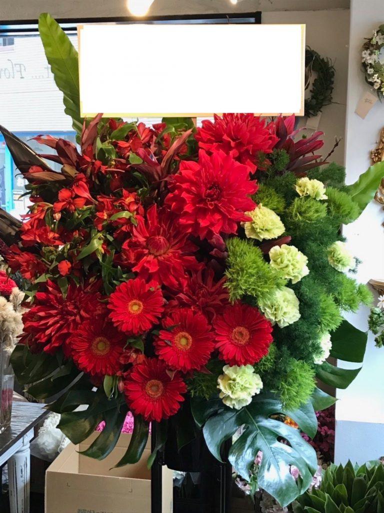 赤緑のスタンド花