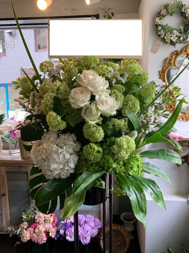 白いスタンド花