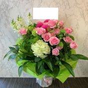 item_fuda65