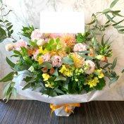 item_fuda67