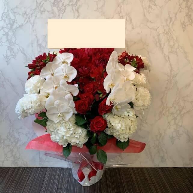koukyu-arrangement