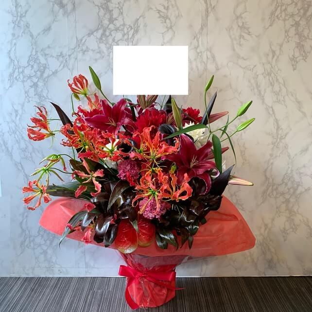 oiwai_red_flowerarrangement