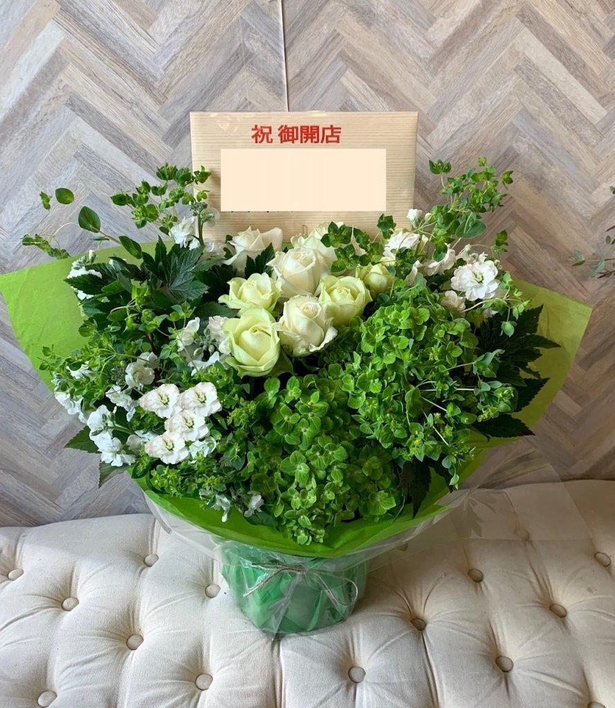 green_flowerarrangement
