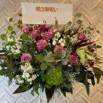 stand_flower_oshare