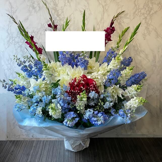 blue_oiwai_flower