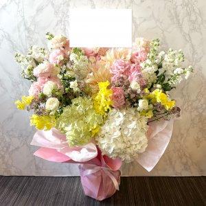item_fuda95