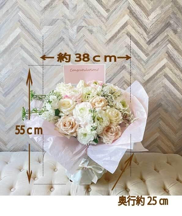 size_item_size1