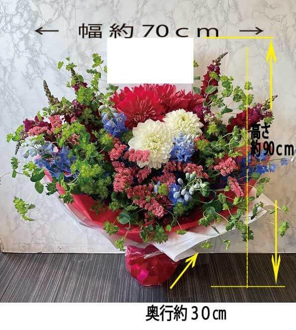 shuniniwai_flowers